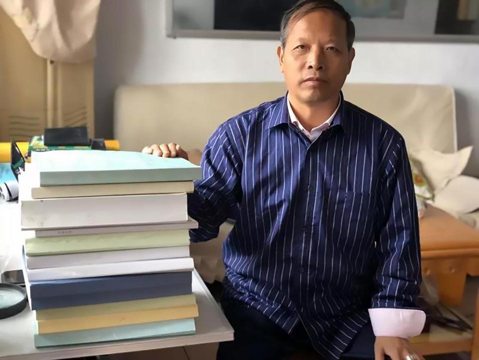 Li Jianmin