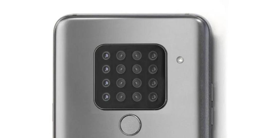 LG 16 cámaras