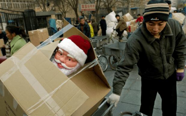 Navidad Langfang