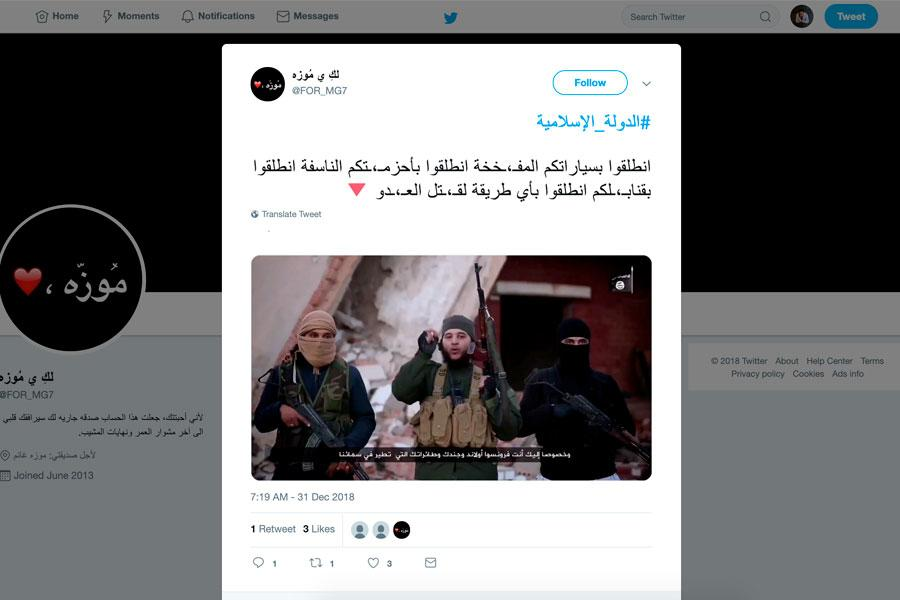 Hackers islámicos difunden mensajes terroristas en twitter