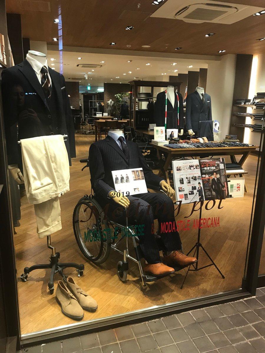 En japón también apoyan la inclusión