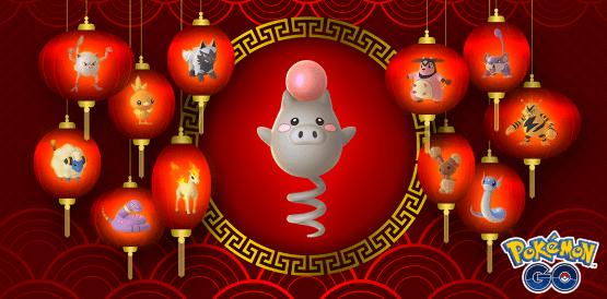 Pokémon Go evento Año Nuevo Lunar